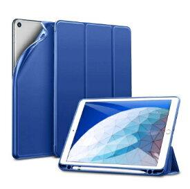 iPad Air 2019 10.5インチ ケース ペンシルホルダー付 ESR Smart Folio Case ネイビーブルー ES16468 /在庫あり/ 送料無料 アイパッドエアー おしゃれ
