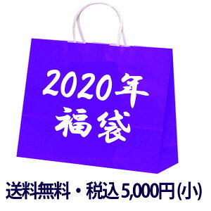福袋 (梅) 2020 スマホグッズ アクセサリー 10000円相当分 /在庫あり/ 送料無料 イヤホン 自撮り棒 バッテリー 充電ケーブル 防災