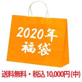 福袋 (竹) 2020 スマホグッズ アクセサリー 20000円相当分 /在庫あり/ 送料無料 イヤホン 自撮り棒 バッテリー 充電ケーブル