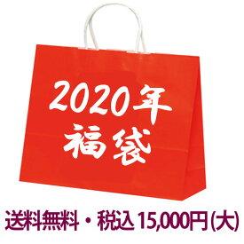 2020 福袋 (松) スマホグッズ アクセサリー 30000円超相当分 /在庫あり/ 送料無料 イヤホン 自撮り棒 バッテリー 充電ケーブル 防災