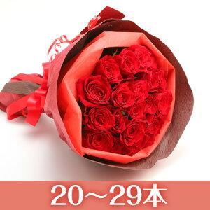 【送料無料】市場直送!感動のバラ花束ミニブーケタイプ【1本160円20〜29本・本数指定できます】【バラ花束薔薇薔薇の花束バラの花束赤ピンク誕生日記念日】