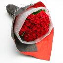【送料無料】赤バラの花束 50本 黒ラッピング【バラ 花束 薔薇 薔薇の花束 バラの花束 赤】