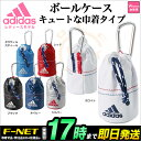 adidas アディダス ゴルフ AWT29 ウィメンズ ボールケース 2(/ボール2個用/レディース)