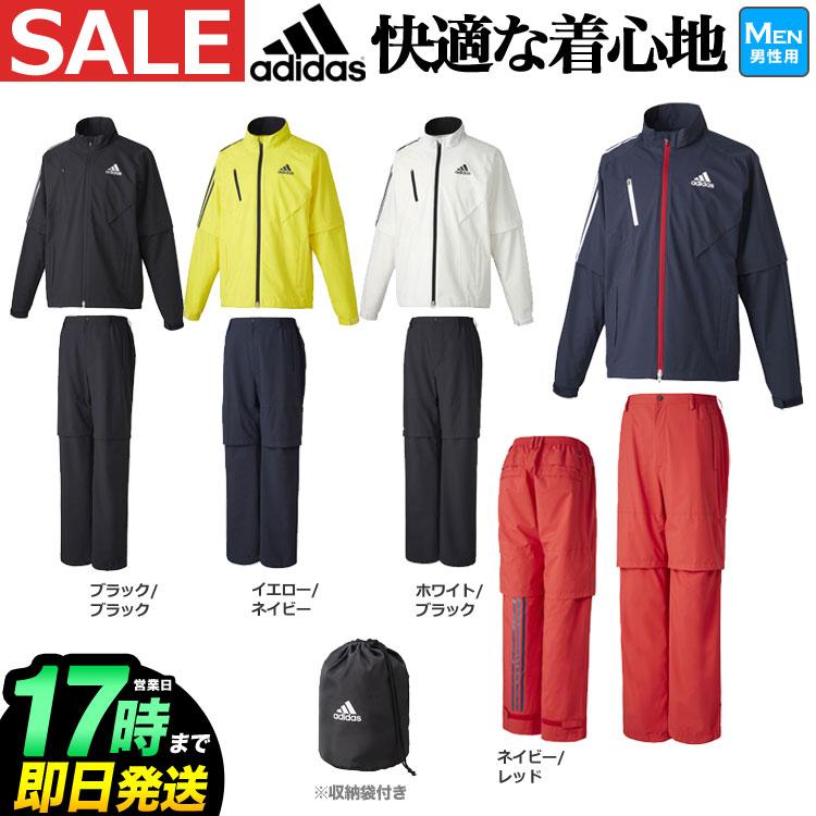 adidas アディダス ゴルフウェア CCM41 JP climaproof レインスーツ レインウェア (メンズ)
