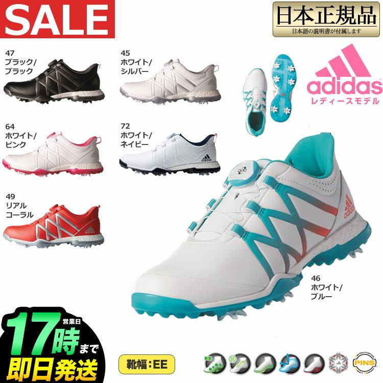 adidas アディダス ゴルフシューズ W adipower boost Boa ウィメンズ アディパワー ブースト ボア(レディース)