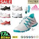 日本正規品adidas アディダス ゴルフシューズ W adipower boost Boa ウィメンズ アディパワー ブースト ボア(レディー…
