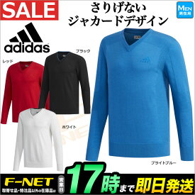 【50%OFF・セール】秋冬モデル アディダス ゴルフウェア CCS50 JP CP ジャカード Vネック セーター (メンズ)