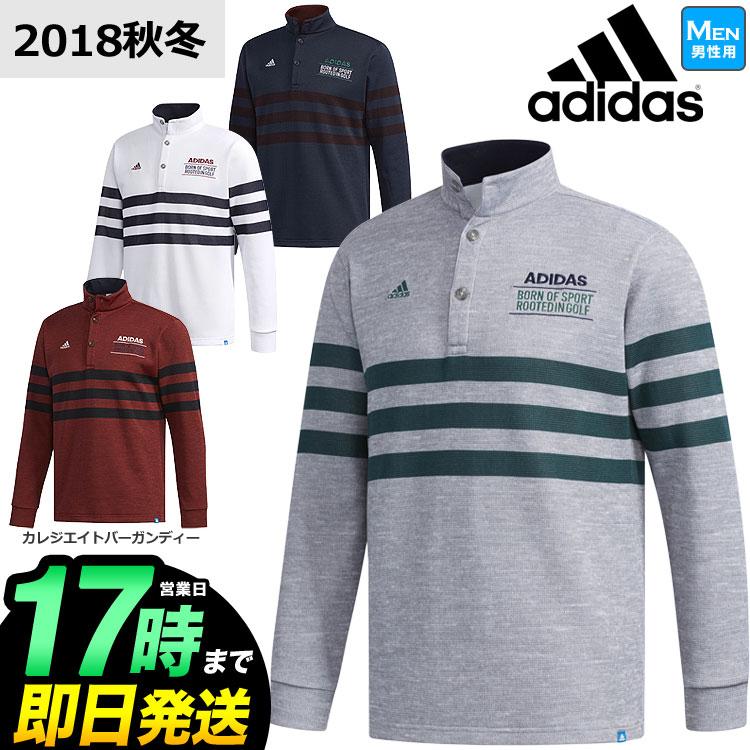 2018年 秋冬新作 アディダス ゴルフウェア CCS82 JP adicross 3ストライプ L/S ボタン モックシャツ (メンズ)