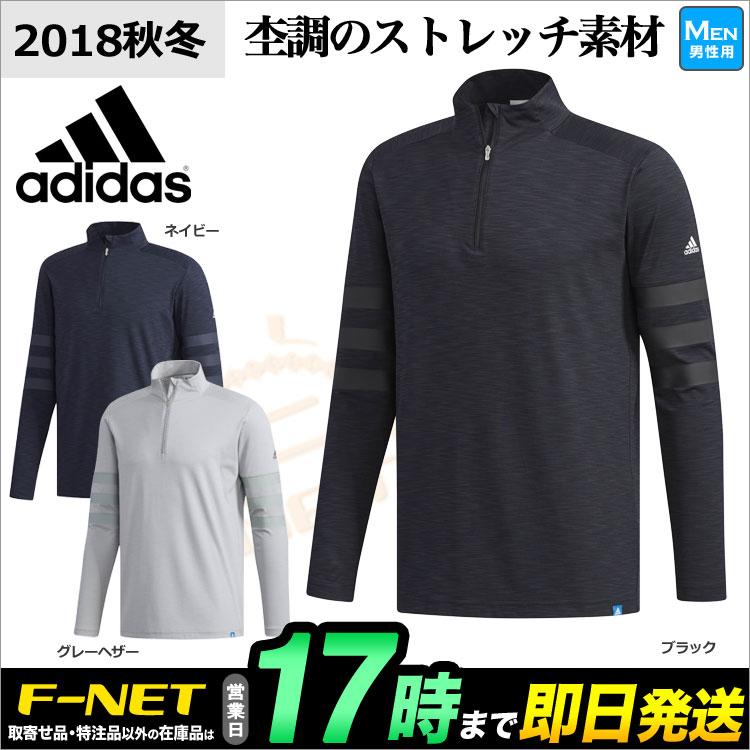 2018年 秋冬新作 アディダス ゴルフウェア CCS91 JP adicross 3ストライプ L/S ジップモックシャツ (メンズ)