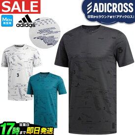 2019年秋冬新作 アディダス ゴルフウェア FXH85 ADICROSS オールオーバープリント Tシャツ (メンズ)