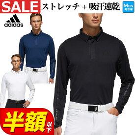 【40%OFF・セール・SALE】秋冬モデル アディダス ゴルフウェア GHS97 スリーストライプス ウォーム 長袖 ボタンダウン シャツ ポロシャツ (メンズ)