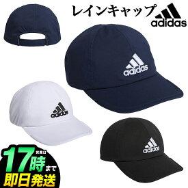2019年モデル adidas アディダス ゴルフ XA195 撥水 レインキャップ (メンズ)