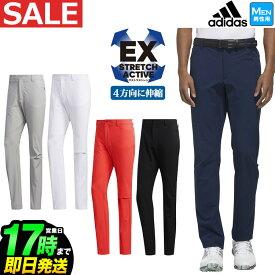 【30%OFF・セール・SALE】2020年春夏新作 アディダス ゴルフウェア GLD22 EX STRETCH ACTIVE パンツ [ストレッチ] (メンズ)