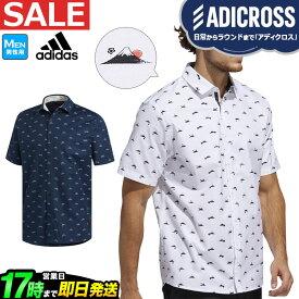 【30%OFF・セール・SALE】2020年春夏新作 アディダス ゴルフウェア GLP61 ADICROSS Mt.Fuji 半袖 ウーブンシャツ ポロシャツ[ストレッチ] (メンズ)