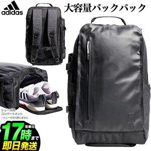 2021年モデル アディダス ゴルフ EMH78 クラブケースホルダー付き バックパック [31L シューズインポケット]