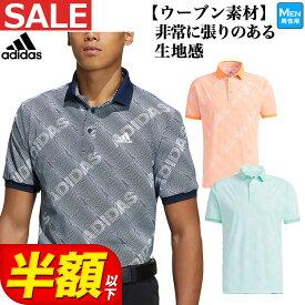 2021年春夏新作 アディダス ゴルフウェア 23087 ジオメトリックプリント 半袖 ポロシャツ [ストレッチ UPF50+] (メンズ)
