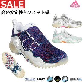 2021年モデル adidas アディダス ゴルフシューズ KZI18 CODECHAOS ウィメンズ コードカオス ボア 21 [スパイクレス](レディース)