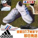 日本正規品adidas アディダス ゴルフシューズ adicros gripmore SYN アディクロスグリップモア