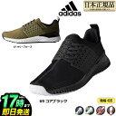 日本正規品adidas アディダス ゴルフシューズ WI966 adicross bounce (Textile) / アディクロス バウンス( テキスタ…