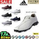 日本正規品adidas アディダス ゴルフシューズ adipure ray Boa アディピュア レイ ボア