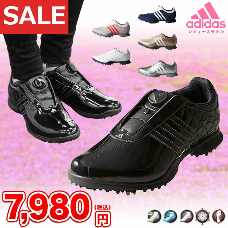 【45%OFF!大特価セール】日本正規品adidas アディダス ゴルフシューズ Women's Driver Boa ltd ウィメンズ ドライバーボア リミテッド(レディース)