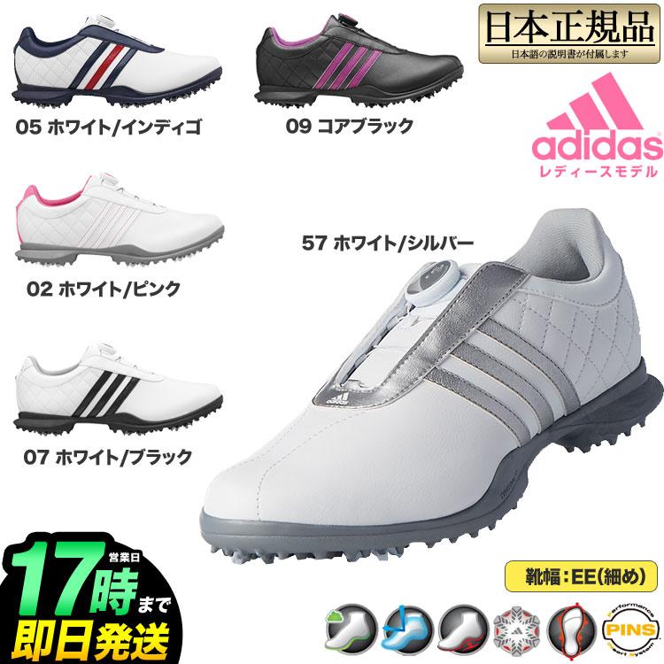 adidas アディダス ゴルフシューズ Driver BOA(ドライバー ボア)女性 レディース