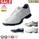 日本正規品adidas アディダス ゴルフシューズ WI973 Driver Boa 2 / ドライバー ボア 2.0 (レディース)