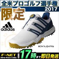 【限定】2017年新作adidasアディダスゴルフPowerbandBOABoost-FinalMajarLTDパワーバンドボアブースト全米プロゴルフ選手権ゴルフシューズ(メンズ)
