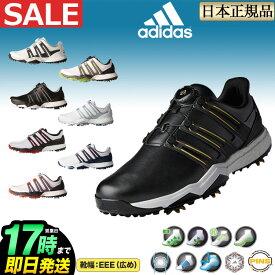 日本正規品adidas アディダス ゴルフシューズ POWERBAND BOA boost パワーバンド ボア ブースト