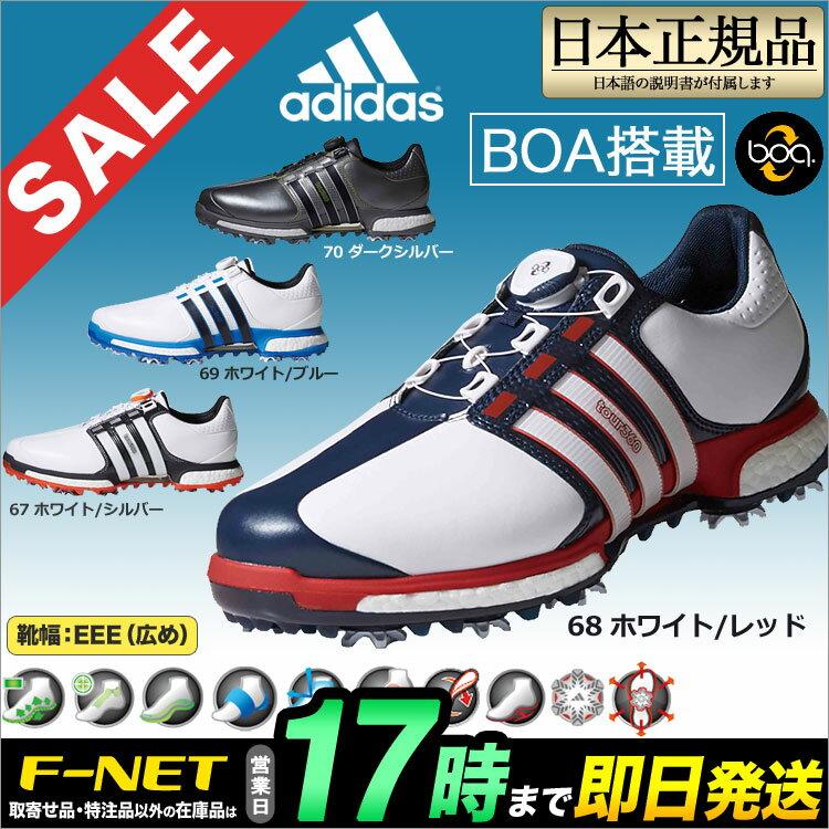 adidas アディダス ゴルフシューズ TOUR360 BOA BOOST X/ツアー360ボアブースト(メンズ)