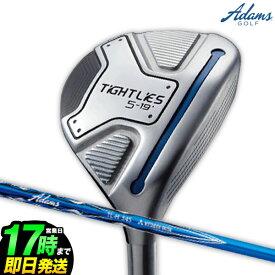 日本正規品 アダムスゴルフ TIGHTLIES タイトライズ BIGHYBRID ビッグハイブリッド 【ゴルフクラブ】
