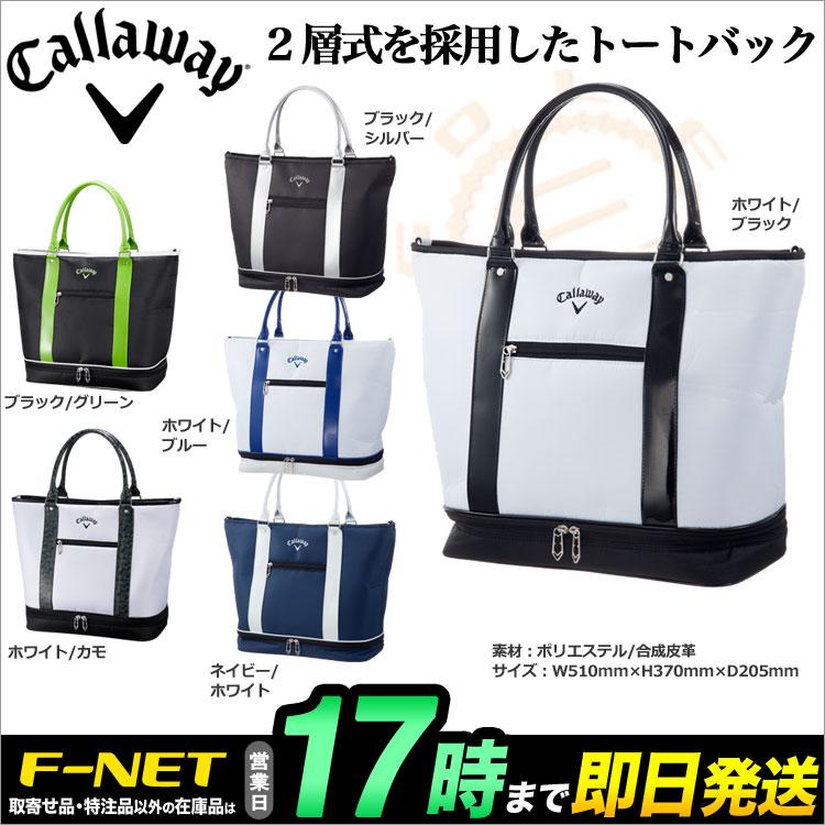 日本正規品キャロウェイ ゴルフ Callaway SPORT TOTE トートバッグ