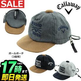 6dfd97a671eeb7 【30%OFF・セール】Callaway GOLF キャロウェイ ゴルフ 8286510 キャップ型 ボールポーチ