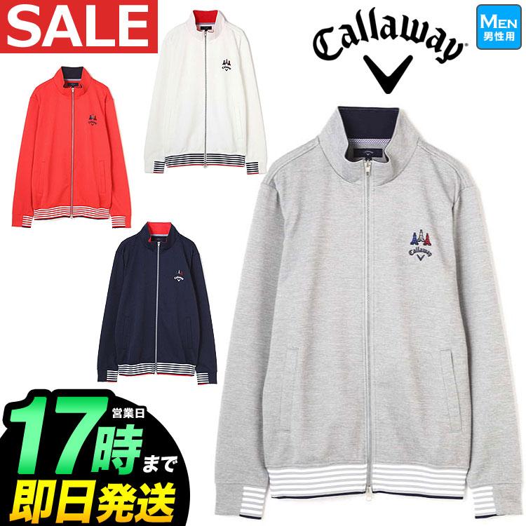 2018年 秋冬新作 Callaway GOLF キャロウェイ ゴルフウェア 8258502 フルジップ スウェット ブルゾン (メンズ)【U10】