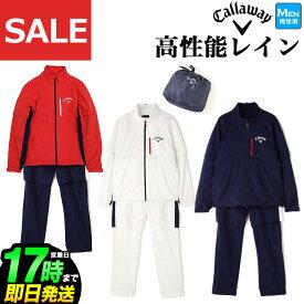 【石川遼プロ着用】【セールSALE】Callaway GOLF キャロウェイ ゴルフウェア 9988500 セットアップ レインウェア (メンズ)