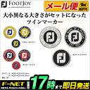 【日本正規品】 FootJoy フットジョイ ゴルフ BM1823 FJ ツインマーカー