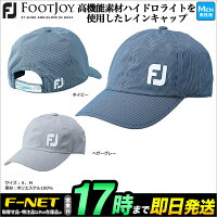 【日本正規品】2018年FootJoyフットジョイゴルフHW1810FJレインキャップ18