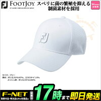 【日本正規品】2018年FootJoyフットジョイゴルフWHW1813FJWOメッシュキャップ(レディース)