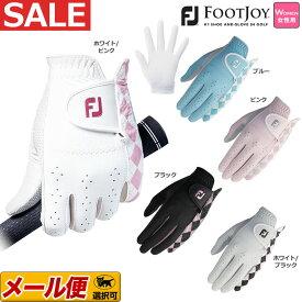 日本正規品 FOOTJOY フットジョイ ゴルフFGLE16 レディEコンフォート ゴルフグローブ [左手用](レディース)