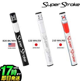 SUPER STROKE スーパーストローク ツアー TOUR 2.0 パターグリップ GR-220 【ゴルフグッズ用品】