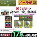 LITEプットティーショートPUTTEESHORT【ゴルフグッズ用品】
