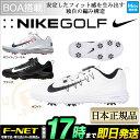 【日本仕様】 NIKE ナイキ ルナ コマンド 2 BOA 849970 メンズ ゴルフシューズ (ワイド)