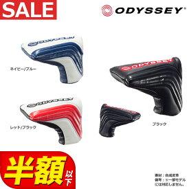【50%OFF】オデッセイ ゴルフ ODYSSEY SOLID BLADE Putter Cover ソリッド ブレード パターカバー