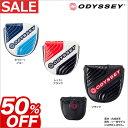 【50%OFF】オデッセイ ゴルフ ODYSSEY SOLID MALLET Putter Cover ソリッド マレット パターカバー
