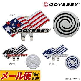 2019年モデル ODYSSEY オデッセイ オデッセイ フラッグ マーカー 19