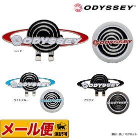 2019年モデル ODYSSEY オデッセイ オデッセイ ロゴ マーカー 19