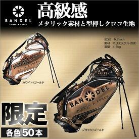 【数量限定モデル】BANDEL GOLF バンデル ゴルフ Golf Bag004 スタンドバッグ キャディバッグ ゴールド