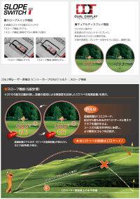 ブッシュネルゴルフBushnellgolfゴルフ用レーザー距離計ピンシーカープロProX2ジョルト