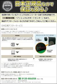日本正規品ブッシュネルゴルフBushnellgolfゴルフ用レーザー距離計ピンシーカープロProX2ジョルト(高低差測定切替え機能付き)