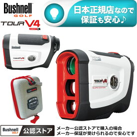 日本正規品 ブッシュネルゴルフ Bushnellgolf ゴルフ用レーザー距離計 ピンシーカー ツアー V4 シフト ジョルト
